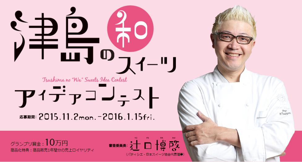 20151112_info