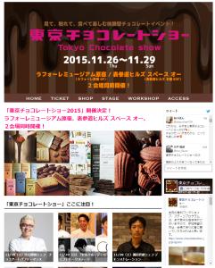 20151128_news