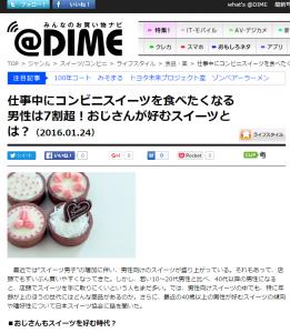 20160126_NEWS
