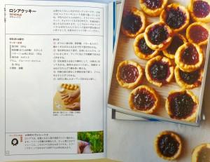 中麺 修正2