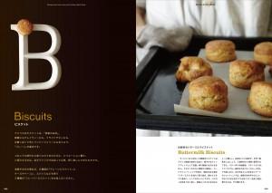 P001-112_BISCUIT_再校.indd
