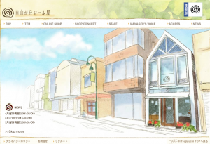 screencapture-www-jiyugaoka-rollya-jp-index-html-1461043157674