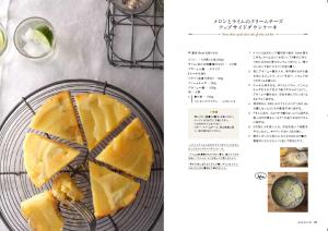 6アップサイドダウンケーキ