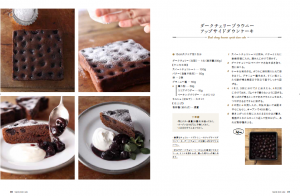 アップサイドダウンケーキ中面3