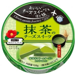 js_img_109580_1 抹茶チーズ