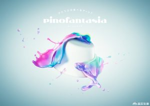 pinofantasia(ピノファンタジア)」 内覧会