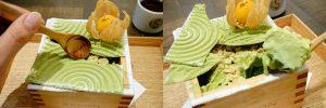 茶房パフェ- 日本庭園風-