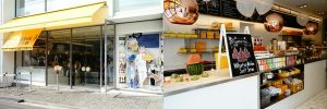 DOMINIQUE ANSEL BAKERY JAPAN at OMOTESANDO(ドミニクアンセルベーカリー オモテサンドウ)