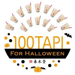 100タピ FOR HALLOWEEN