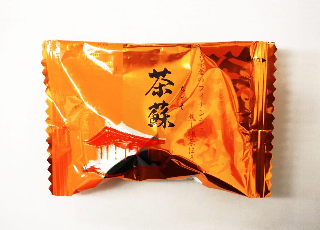 茶蘇 焦がし碾茶ほうじ 商品パッケージ