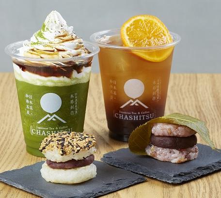 日本茶×スペシャリティコーヒーの新感覚ドリンクと、特製おはぎバーガー