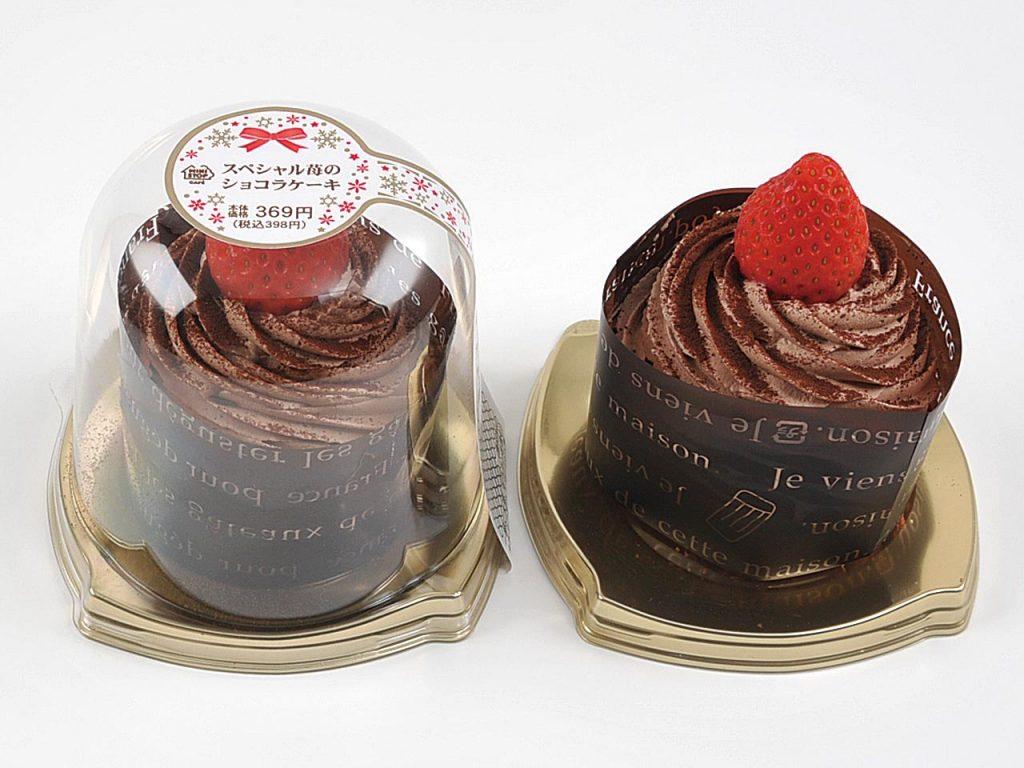 スペシャル苺のショコラケーキ