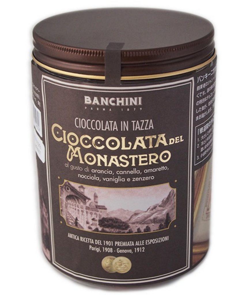 飲むチョコレート「修道院のチョコラータカルダ」100g