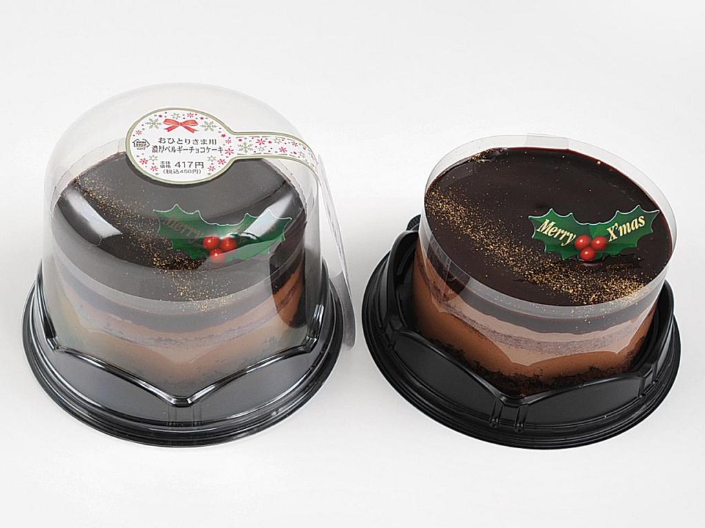 おひとりさま用 濃厚ベルギーチョコケーキ