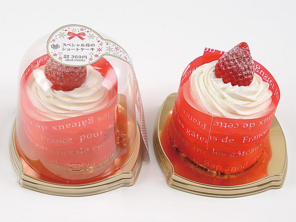 スペシャル苺のショートケーキ