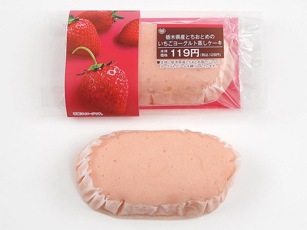 栃木県産とちおとめのいちごヨーグルト蒸しケーキ