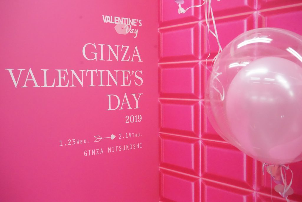 GINZA Sweets Collection 2019