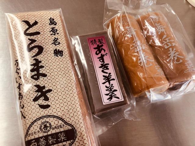 西善製菓舗の昔なつかしスイーツ