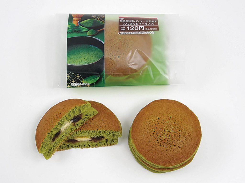 西尾の抹茶パンケーキ2個入(つぶあん&マーガリン)