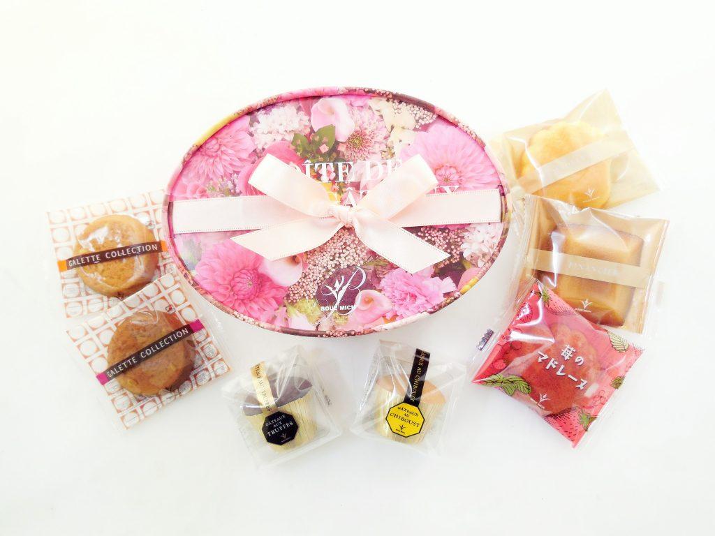 春の焼菓子BOX(L)