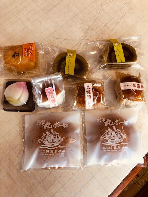 佐藤菓子店