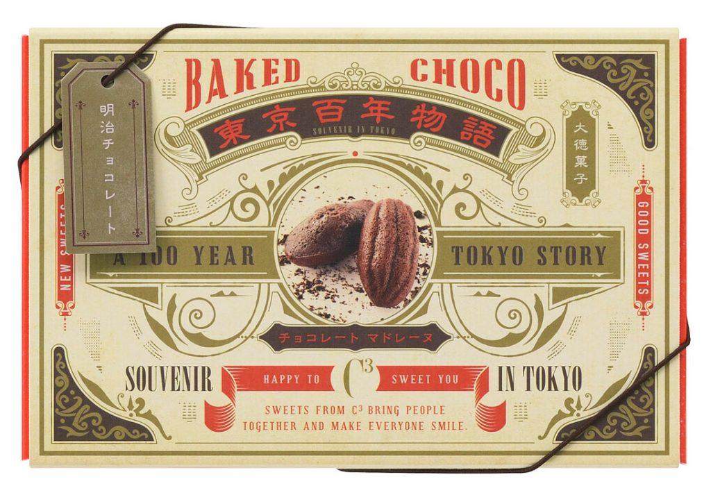 東京百年物語 チョコレートマドレーヌ6個入り