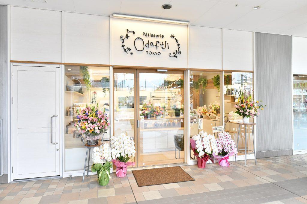 西洋菓子おだふじ 南長崎店