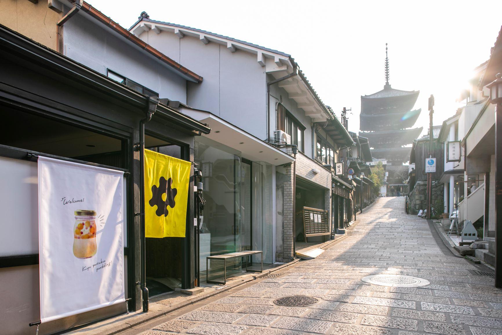 プリンの専門店「京 八坂プリン」