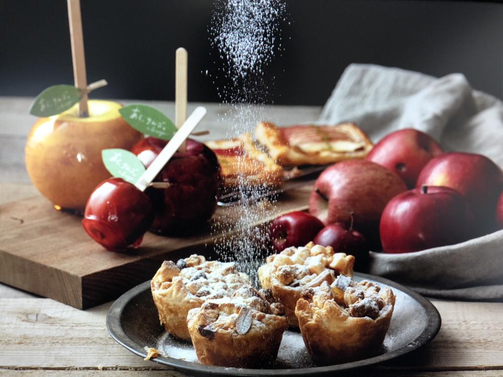 りんごのクランブル、焼きりんご、りんごパイ