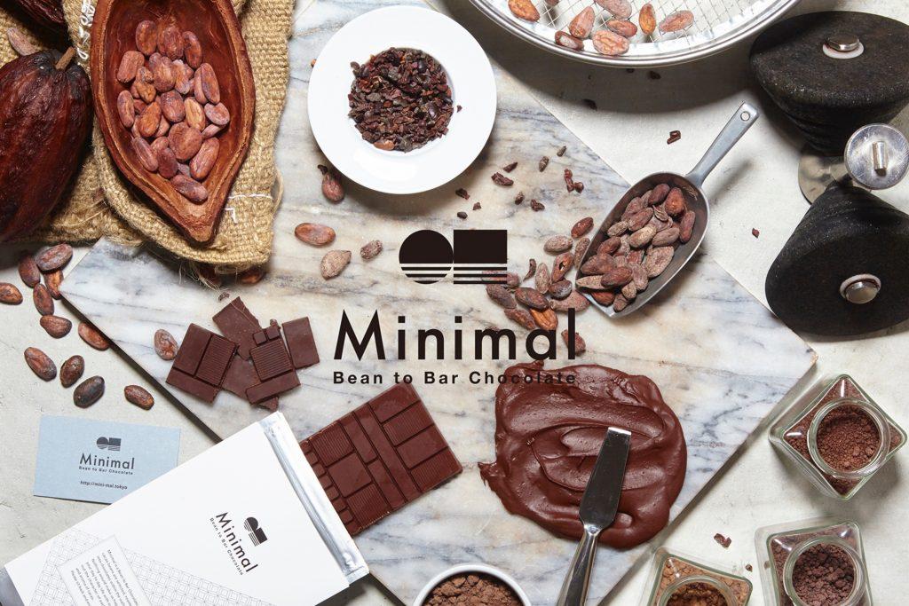 Bean to Bar 専門店「Minimal(ミニマル)」