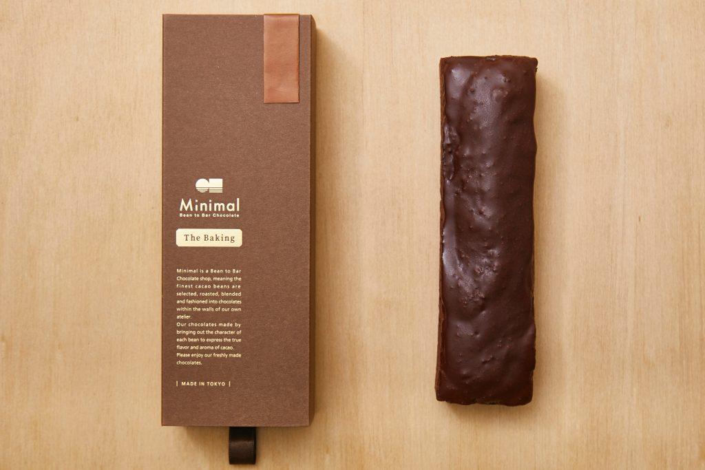 ガトーショコラ「High Cacao」「Fresh」