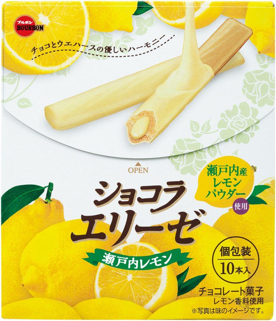 ショコラエリーゼ瀬戸内レモン