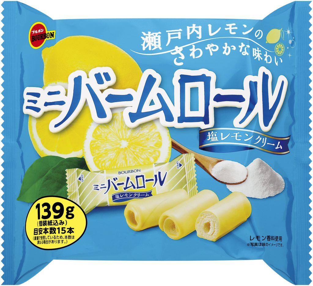 139gミニバームロール塩レモンクリーム
