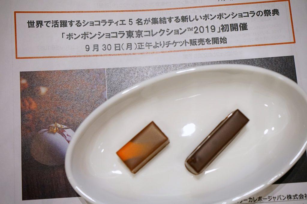 ボンボンショコラ東京コレクション™️2019