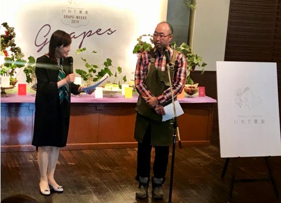 紫波町赤沢地区のブドウ生産者、吉田貴浩さん。